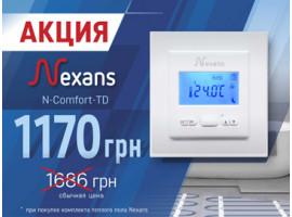 Акція: терморегулятор за ціною закупівлі!