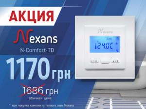 Акция: терморегулятор по ЗАКУПОЧНОЙ цене