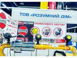 """""""Разумный Дом"""" принимает участие в выставке """"Нефть.Газ.Сервис"""""""