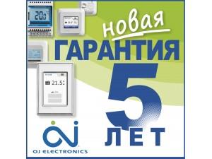 Нова гарантія на терморегулятори OJ Electronics - 5 років