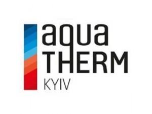 Приглашаем вас посетить наш выставочный стенд на AquaTherm Kyiv 2019!