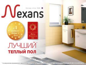 Nexans — Лучший электрический теплый пол в 2020 году