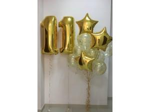 8 ноября нам исполняется 11 лет!