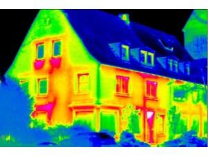 Как снизить энергопотери дома