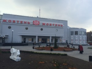 Система обогрева для кинотеатра «Жовтень»