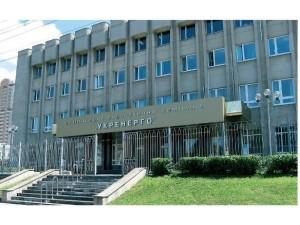 Адміністративний будинок НЕК «Укренерго», м.Київ