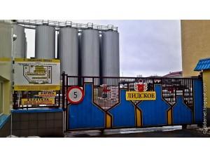 Завод ОАО «Лидское пиво», Республика Беларусь