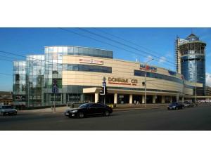 Торгово-развлекательный комплекс «Донецк Сити»