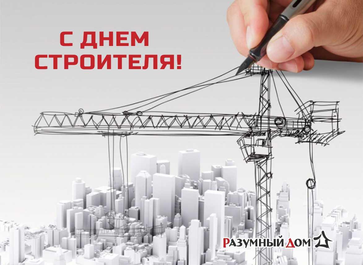 stroy-ukr